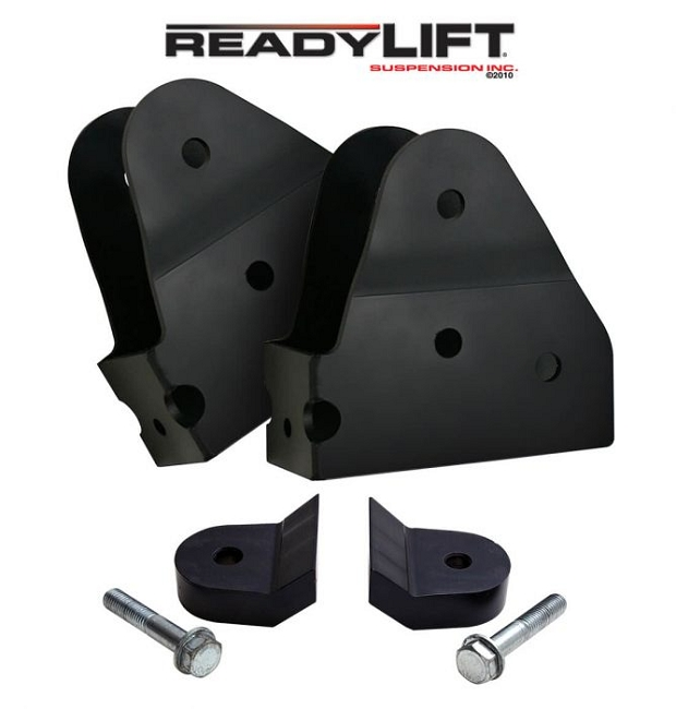 ReadyLIFT® Radius Arm Bracket Kit (05-16 4WD F-250/F-350 Super Duty)