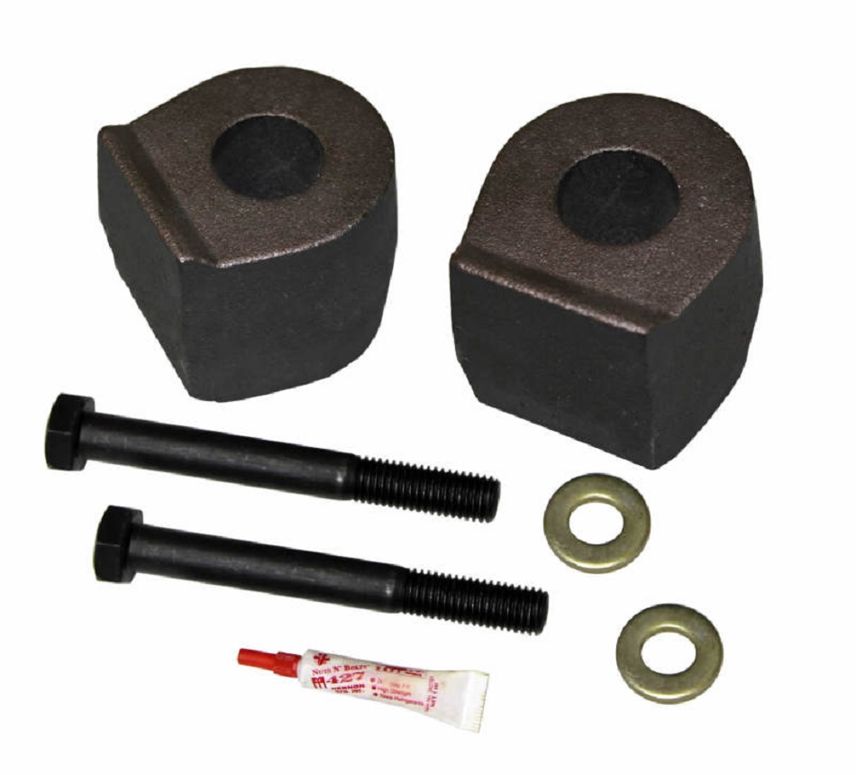 Skyjacker SuperLift F-250/F-350 4WD 2.5'' Front Leveling Kit (2005-2017)